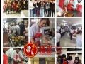 丽水鲜芋仙加盟培训教原料配方全套技术