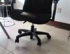 维修家具维修办公椅老板椅普陀区真南路安装办公家具