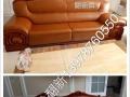 南宁牛皮沙发怎么翻新|沙发皮开裂能修复吗|沙发修补