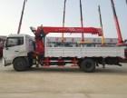 晋中8吨随车吊价格随车吊厂家10吨随车吊12吨随车吊厂家