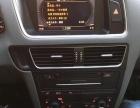 2011年奥迪Q5 四驱顶配 全景天窗 记忆座椅