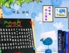 安阳林州内黄滑县汤阴县商品条码申请条码续展条码变更