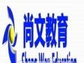 苏州吴江初三中考/高三冲刺班/提分班 提前预约