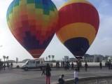 热气球出租价格多少 升空热气球租赁