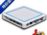 BD云终端 瘦客户机 单机多用户 节能环保电脑 云终端视频