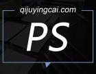 2019年UI网页设计辅导班新班抢座