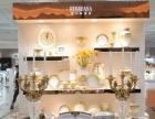 梵卡莎加盟 厨具餐具 投资金额 20-50万元