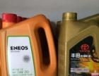丰田、雷克萨斯全系车型换油、汽车修理及保养