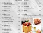 小清新玉子烧主题休闲餐厅加盟