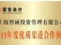 上海商标注册代理