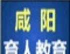 2017年西北工业大学专本科毕业咸阳预约班招生