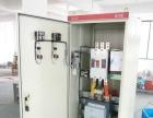 控制柜,低压配电柜,PLC触摸屏,DCS系统等等