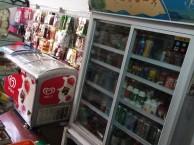 急转营业中超市水站