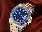 珠海哪处可以回收手表 卡地亚手表怎么抵押