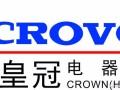 欢迎进入-汕头皇冠热水器(各中心)%售后服务官方网站电话