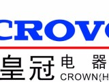 汕头市 皇冠电器-热水器 官方网站%全市各点%售后维修网站