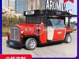 专业的美食车 移动式早餐车 景区卤菜车 街边炸串车