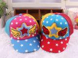 2014春夏款 儿童时尚软鸭舌帽 五角星翅膀 遮阳帽 宝宝帽 童