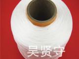 批发供应大卷氨纶弹力线/5900米白色氨纶弹力线/有现货