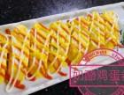 十八年经验丰富韩国料理烧烤厨师长技术指导培训