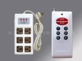 海乐无线遥控开关插座/220V电源控制接