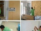 怀化室内空气检测甲醛检测治理