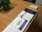 安徽合肥地暖行业领跑者 冀研碳纤维电地暖