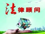 長寧上海影城民事糾紛律師