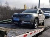 上海车坏了,附近的拖车师傅能到