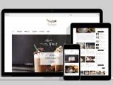 长沙网站推广 长沙网页设计 长沙网站维护