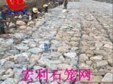 生态护坡雷诺护垫治理-驳岸防洪格宾网垫施工 宏利产品日志