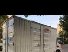 箱式货车搬家拉货