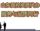 山东枣庄工程勘察资质申报材料有哪些要求
