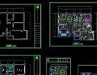电脑CAD制图 CAD 建筑制图 培训!!