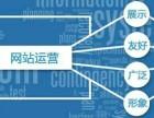 郑州网站优化公司 网站优化