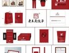 【老王头饺子】壹佰零伍年历史品牌/详情咨询