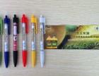 广州拉画笔厂家广告中性笔签字笔定制