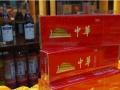 石河子回收老酒,玛纳斯回收茅台酒,呼图壁县名酒回收