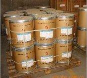 药用级 95%乙醇 药用乙醇2.5L塑桶 64-17-5