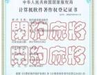 【闲约棋牌招商招代理】加盟/加盟费用/项目详情