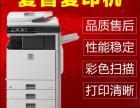 松江九亭打印机维修复印机租赁办公用品2小时内送货