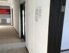永安路上市委对面220平米写字楼