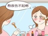 廣州哪家醫院治療頭部牛皮癬怎么護理