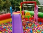 9平方的沙池,有两百件件沙,还加十五套玩具,海洋球池是两