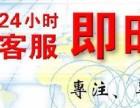 欢迎进入-宁波惠而浦冰箱售后服务维修网站各中心总部电话