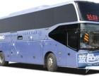 青岛到台州长途大巴汽车随车电话186-6987-5057时刻