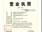 宝山长兴 代理记账工商注册出口退税整理错乱账