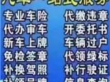 北京汽车在外地外迁提档不回北京异地查验在北京花乡办理