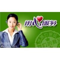 欢迎访问(长沙华帝热水器官方网站)各地售后服务咨询电话欢迎您