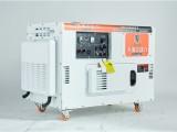 小型15kw柴油发电机今日头条